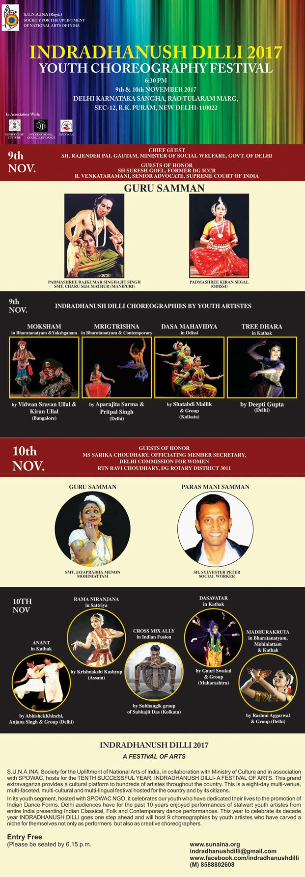 INDRADHANUSH DILLI 2017 - A NATIONAL FESTIVAL OF ARTS