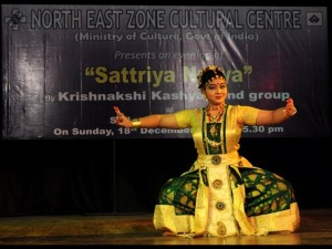 An evening of Sattriya Dance by Krishnakshi Kashyap and group in Shilpgram Auditorium, Guwahati sponsored by Ministry of Culture, Govt of India.