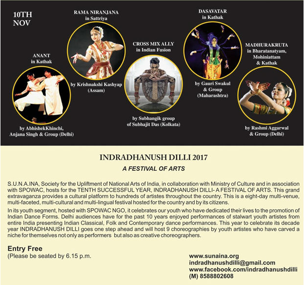 Indradhanush Dilli 2017 – A National Festival of Arts